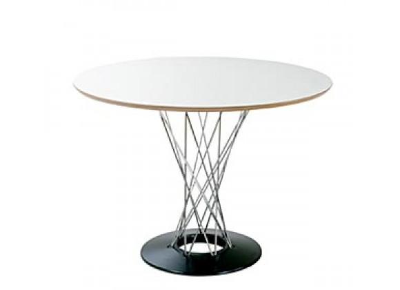 Mobili Modern Sphere Table