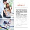 Lagoon Magnolia Rattan Club Chair - Brochure 4